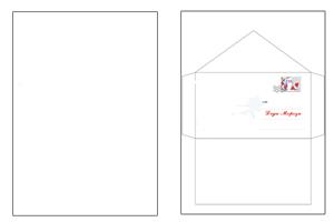 бланк почтового конверта скачать - фото 5